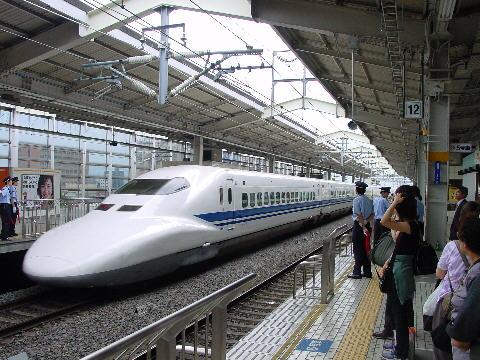 japanese_bullet_train.jpg